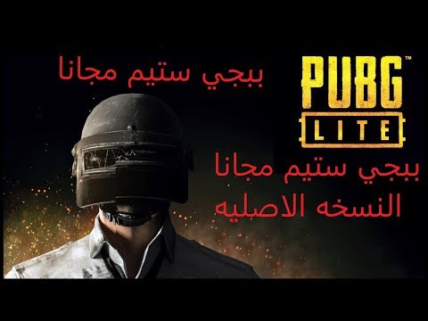 نظريات الارشاد والعلاج النفسي محمد محروس الشناوي Pdf