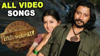 Mambattiyan   Mambattiyan full Video Songs   Prashanth hits   Mumaith Khan songs   Thaman Hit Songs