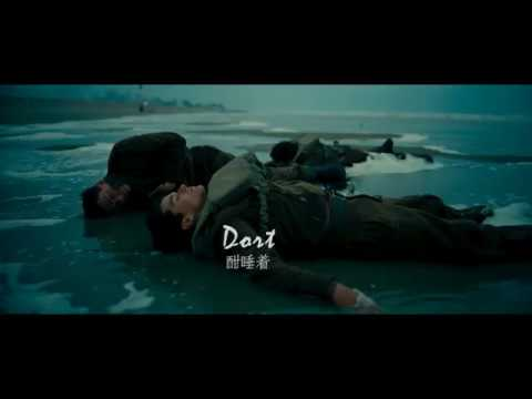 Tommy&Gibson(Dunkirk)Apres un reve
