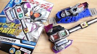 食玩 シンゴウアックス & チェイサー版マッハドライバー炎 シグナルチェイサー付属 ドライブキット4 全3種 レビュー!仮面ライダードライブ