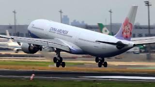 2015 6 7  RCTP桃園國際機場拍攝飛機起降。