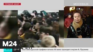 """Посетители """"Adrenaline Stadium"""" утверждают, что остались без верхней одежды и ценных вещей - Москв…"""