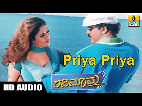Priya Priya  - Ravimaama