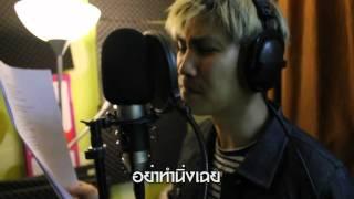 [Karaoke]เพลงโจทย์อย่ามึน/Paradox