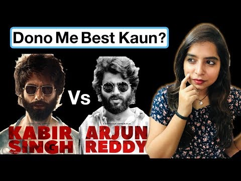 Kabir Singh Vs Arjun Reddy Comparison Discussion