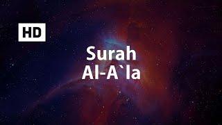 Surah Al A'la Merdu (Irama Nahawand) - Ahmad An Nufais - Tadabbur Daily Quran ᴴᴰ