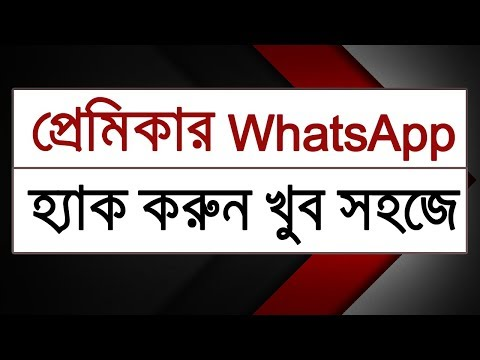 How To See Whatsapp With Legal Way Bangla Tutorial 2018 || WhatsApp Messenger Bangla Tutorial