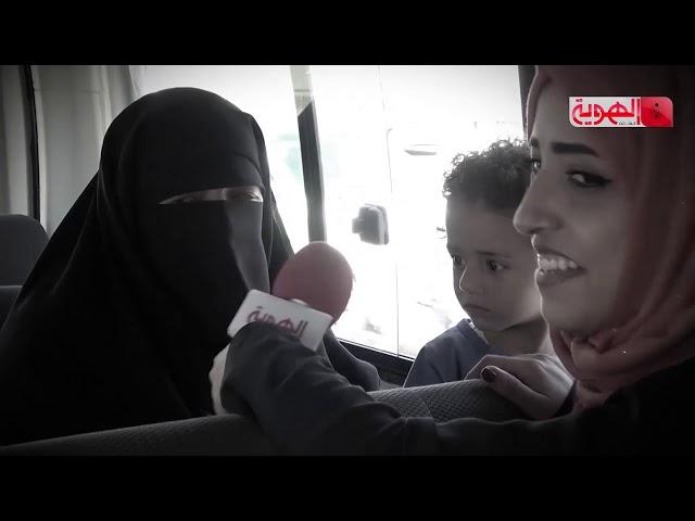 باص الشعب - الحلقة 3 - الزوجة المتسلطة والإبن العاصي - قناة الهوية