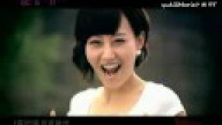 Jang Yoon Jung (???) - Twist MV MP3