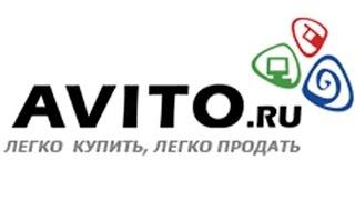 Авито продажа авто Avito ru доска объявлений(Как продать авто на Авито или продажа авто Avito.ru в этом обзоре расскажу как размещать объявления и добавлять..., 2015-03-31T06:12:40.000Z)