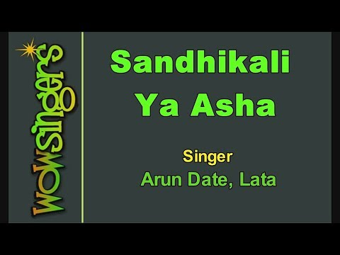 Sandhikali Ya Asha - Marathi Karaoke - Wow Singrs