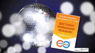 Работа в Интернете Астана(, 2014-11-16T09:04:20.000Z)