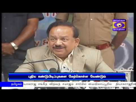 Tamil News Podhigai 8PM (25.01.2019)
