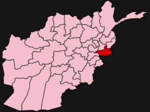 Afghanistan Provinces HQ.wmv