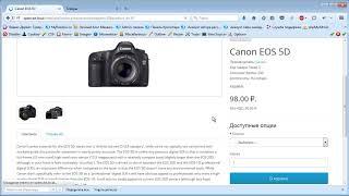 ocStore видео уроки | создание интернет магазина | урок 10