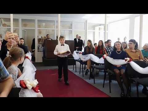 make us one (wedding) Свадьба