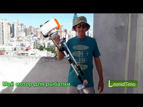 Мотор для рыбалки 2,5 л.с. с воздушным охлаждением