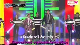 [Karaoke Thaisub] Age - Height  - Two Song Place (Song Eun-Yi and Song Seung-Hyun of FTISLAND)