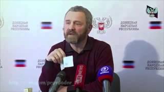 Денежная система ДНР