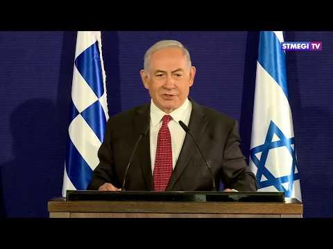 Главное за 7 минут. Израиль назвал дату открытия границы. В Красном море произошло землетрясение