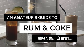An Amateur's Guide to Rum & Coke 3 Easy Cocktails