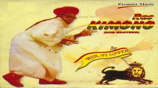 Ras Kimono (Dub Masters) - Babylon Burning (Official Audio)