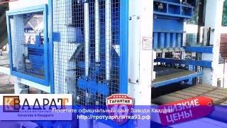 Бордюр садовый производители в Краснодаре(, 2016-01-28T13:53:23.000Z)