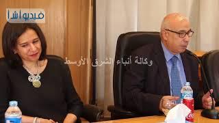 بالفيديو: كلمة علي حسن  للطلاب المتدربين بوكالة أنباء الشرق الأوسط