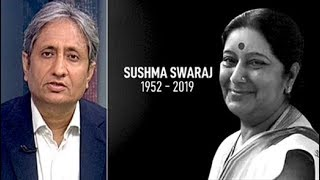 Prime Time Aug 07 2019 Sushma Swaraj Among BJP& 39 s Most Beloved Admired Across Political Lines