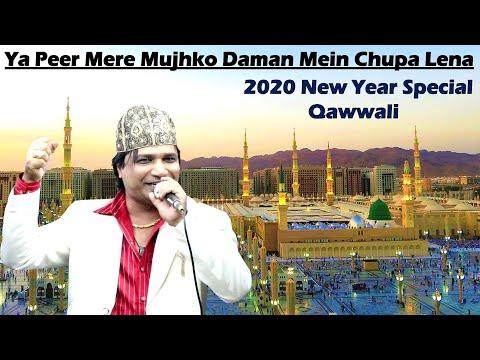 Ya Peer Mere Mujhko ( Qawwali ) By Rabbani Band Company Savnur 9448221630