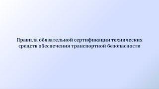 видео Сертификат на радиаторы