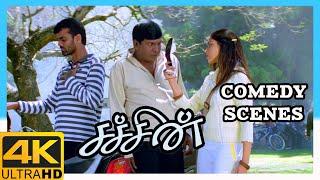 Sachein Tamil Movie 4K | Vadivelu & Santhanam Comedy scenes | Vijay | Genelia | Vadivelu | Santhanam