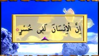 Kur'an Öğreniyorum - Konu 21: Alıştırmalar