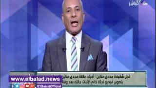ابن شقيقة مجدي مكين: 'ضابط الشرطة لعب بخالي الكرة'.. فيديو