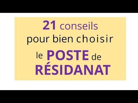 21 conseils pour bien choisir le poste de résidanat - Médecine