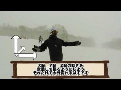 スノーボード その場でグラトリ来源: YouTube · 时长: 17 秒