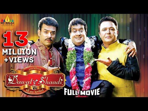Dawat E Shaadi | Hindi Latest Full Movies | Hyderabadi Full Movie | Sri Balaji Video