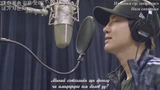 [MGL Sub] Punch & Chanyeol-Stay With Me (Goblin OST/Чөтгөр киноны дуу)