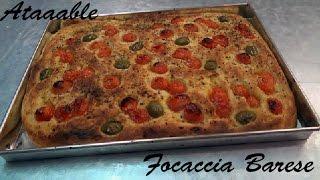 Cuisine Italienne - La Focaccia Barese