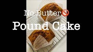 """[홈베이킹]No Butter 베이킹 틀없이 """"…"""
