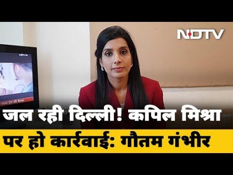Bihar में नहीं