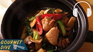 三杯雞/Taiwanese Three Cup Chicken (San Bei Ji)/サンベイジー | The Sound Of Food
