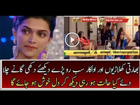 Deepika Padukone Crying on Pakistan beat India in Final || ICC Champion Trophy 2017