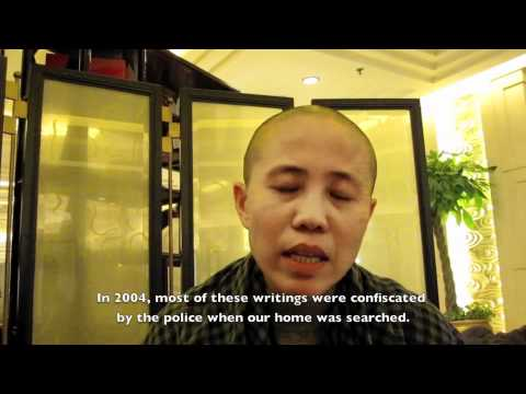 Liu Xia on Having Liu Xiaobo's Papers Confiscated by Chinese Authorities