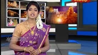 Hindu Dharma Samacharam | 08-06-19 | Hindu Dharmam