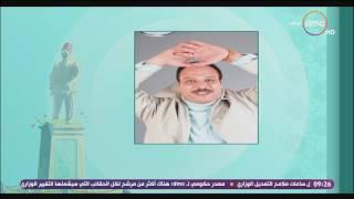 8 الصبح - صانع النجوم عادل مبارز يحكي مواقف رائعه له مع الراحل خالد صالح وعرض صور نادرة له
