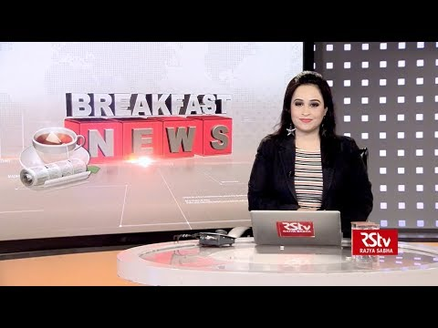 English News Bulletin – Oct 25, 2018 (8 am)