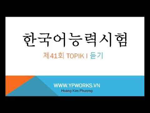 [TOPIK 1 lần 41] Thi thử đề thi năng lực tiếng Hàn Quốc TOPIK1 lần thứ 41 듣기