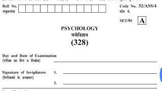 NIOS Psychology Question Paper Class 12 ||FGA||