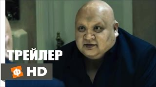 АЛДАР КОСЕ В 21 ВЕКЕ - Русский трейлер (2015)